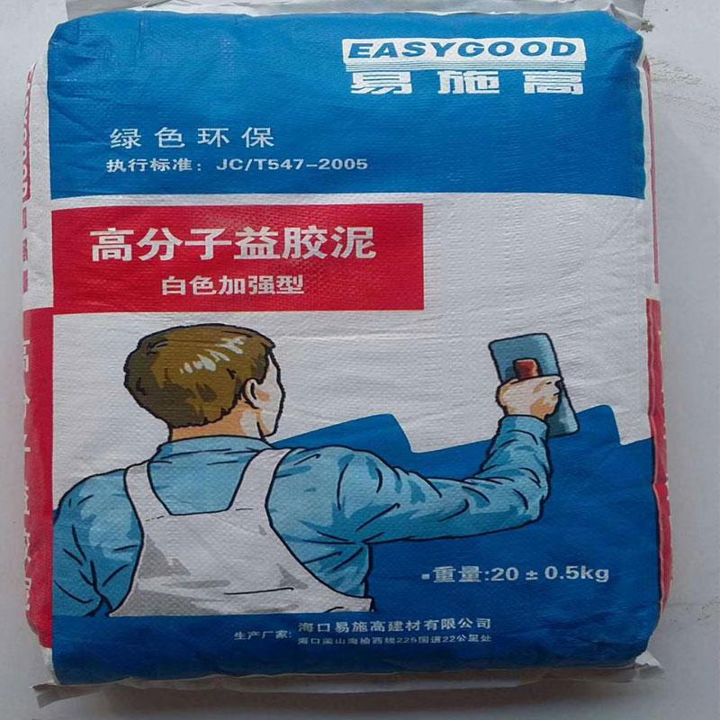 海南瓷砖胶