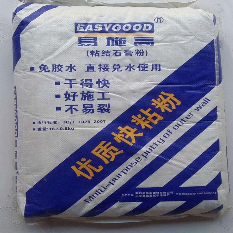 海口易施高粘结石膏粉