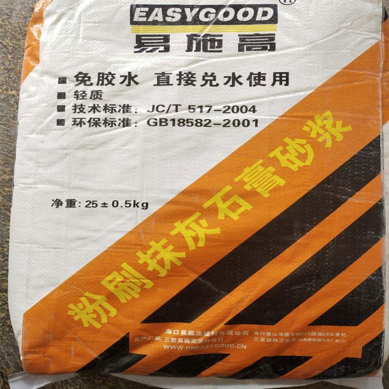 海南石膏粉